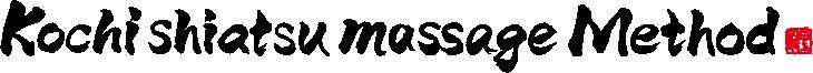 Método Kochi SHIATSU, FISIOTERAPEUTA, Seminário de Massagem
